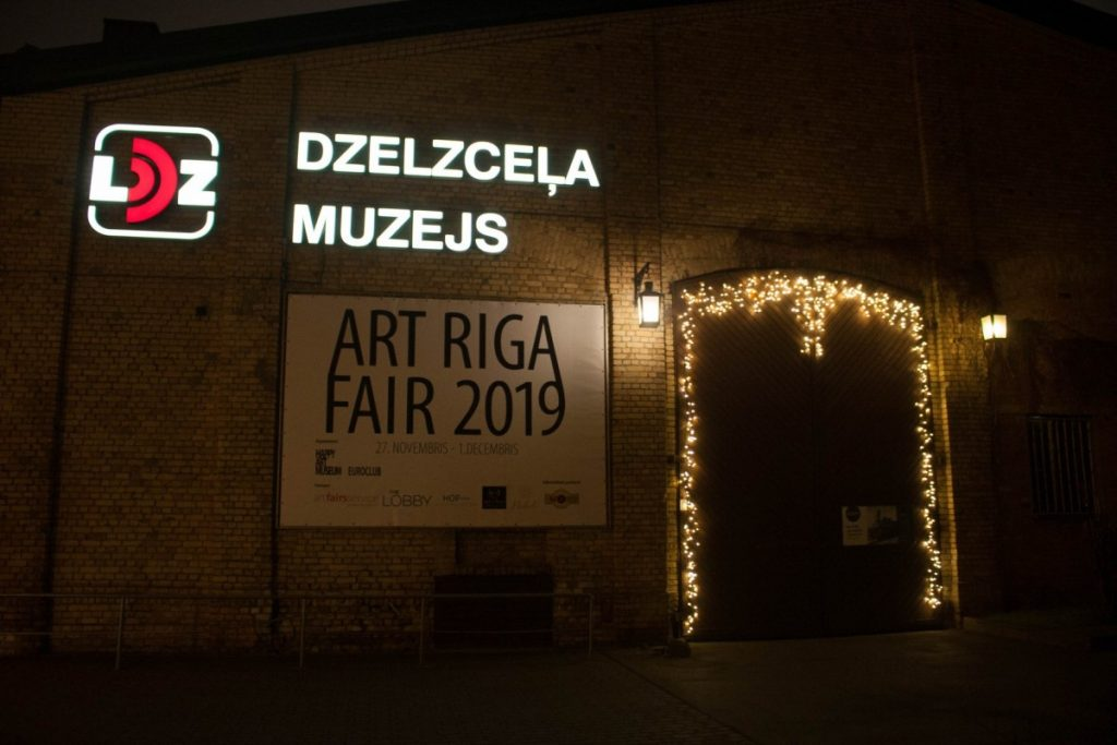 Art Faire Riga. 30 ноября 2019 года. Фото: Андрей Шавре