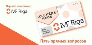 Пять прямых вопросов о новой карте лояльности iVF Riga