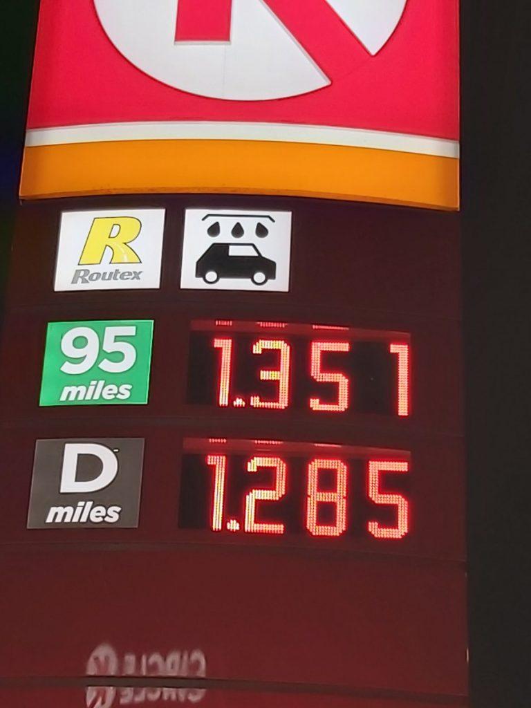 Цены на топливо 1 января 20120 года