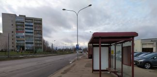 Автобусная остановка на улице Циетокшня в Даугавпилсе. 23 января 2020 года. Фото: Евгений Ратков