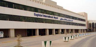 Аэропорт в Багдаде. Фото: Автор: Jim Gordon, commons.wikimedia.org
