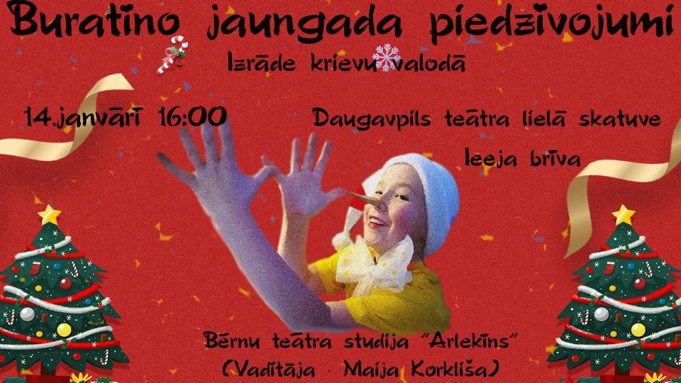 """Спектакль """"Буратино"""" пройдет 14 января в большом зале Даугавпилсского театра, начало в 16:00"""