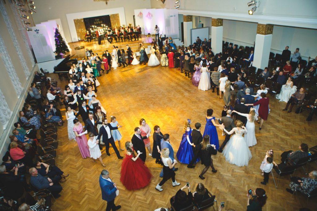 Рождественский бал в Даугавпилсе. 12 января 2020 года. Фото: Сергей Соколов