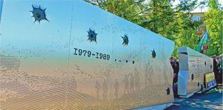 Памятный мемориал погибшим в афганской войне даугавпилчанам. Фото с личной страницы на фейсбуке автора мемориала Ромуальда Гибовского