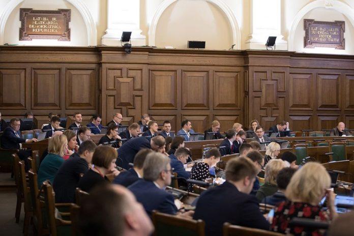 Фото: Latvijas Republikas Saema