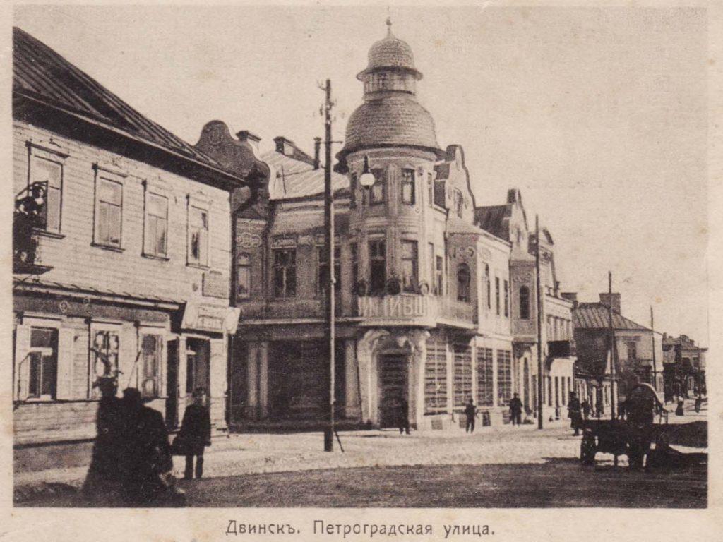 Даугавпилс, начало 20 века. Фото: Ретро Даугавпилс - Латвия
