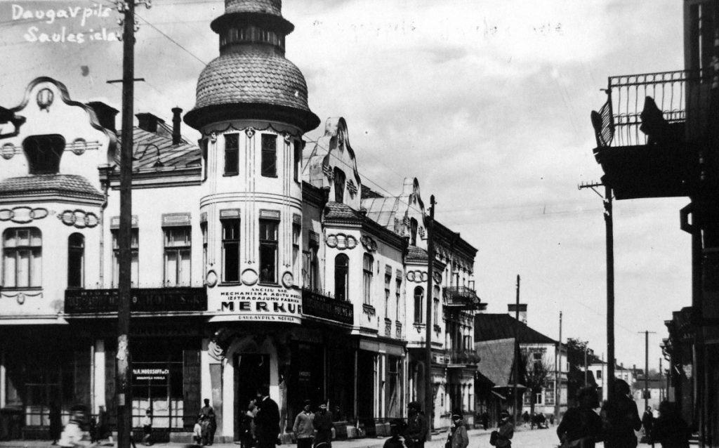 Даугавпилс, 1920-1930 годы. Фото: Ретро Даугавпилс - Латвия