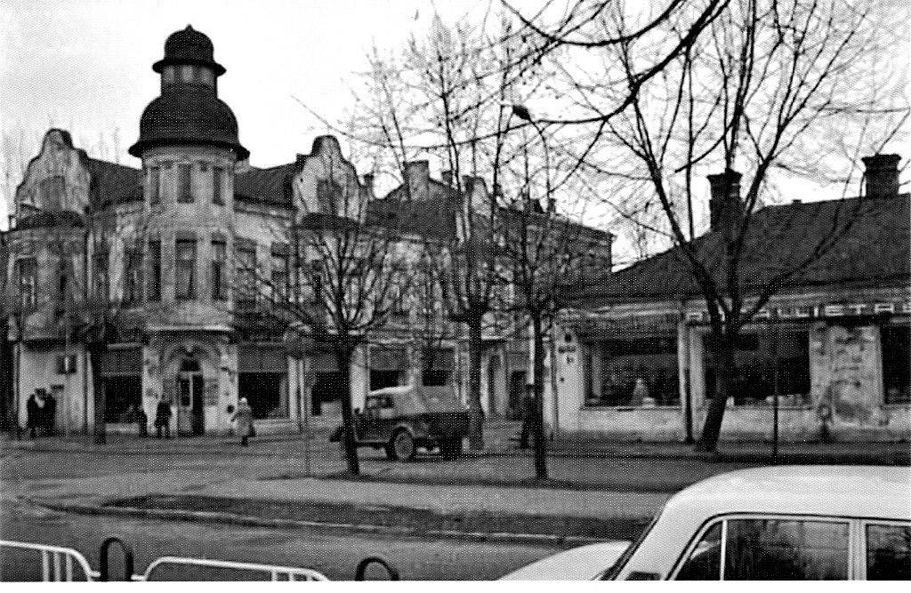 Магазин канцелярских товаров. 1979-ый год. Фото: Ретро Даугавпилс - Латвия