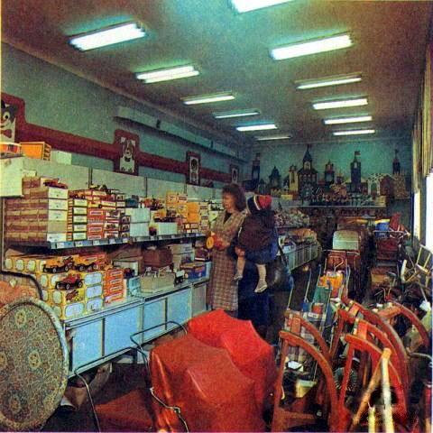 """Магазин игрушек """"Буратино"""", 1987 год. Фото: Ретро Даугавпилс - Латвия"""