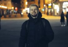 Алекс Лещинский. Фото из личного архива