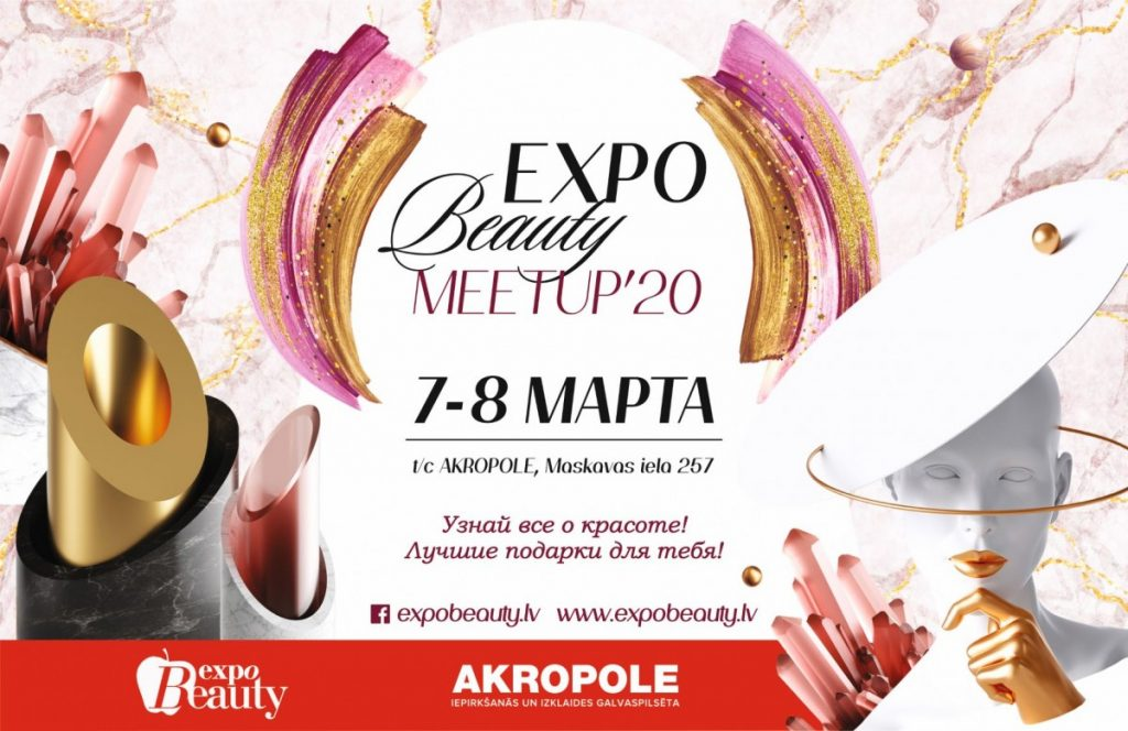 EXPO Beauty Meetup 2020