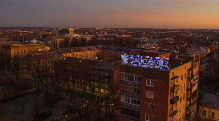 Фото: Daugavpils pilseta