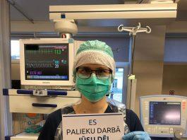Фото со страницы на фейсбуке Рижской Детской клинической университетской больницы