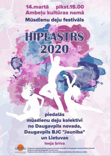 Афиша 13 - 15.03.2020