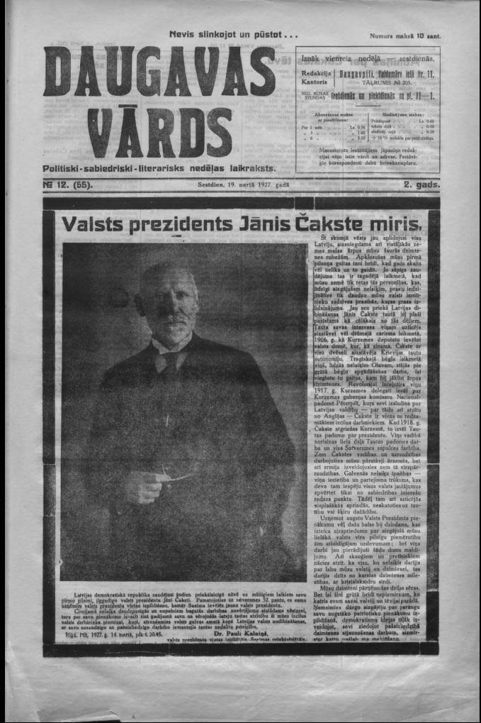 Газета Daugavas Vards, 19 марта 1927 года