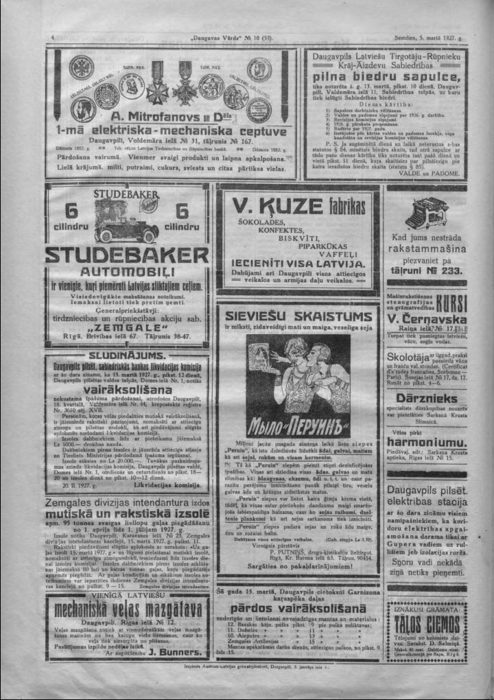 Газета Daugavas Vards, 5 марта 1927 года. Реклама