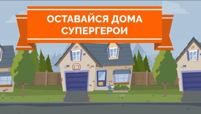 Скриншот мультфильма