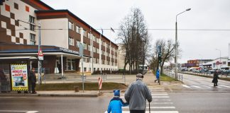 Школа центра Фото: Сергей Соколов