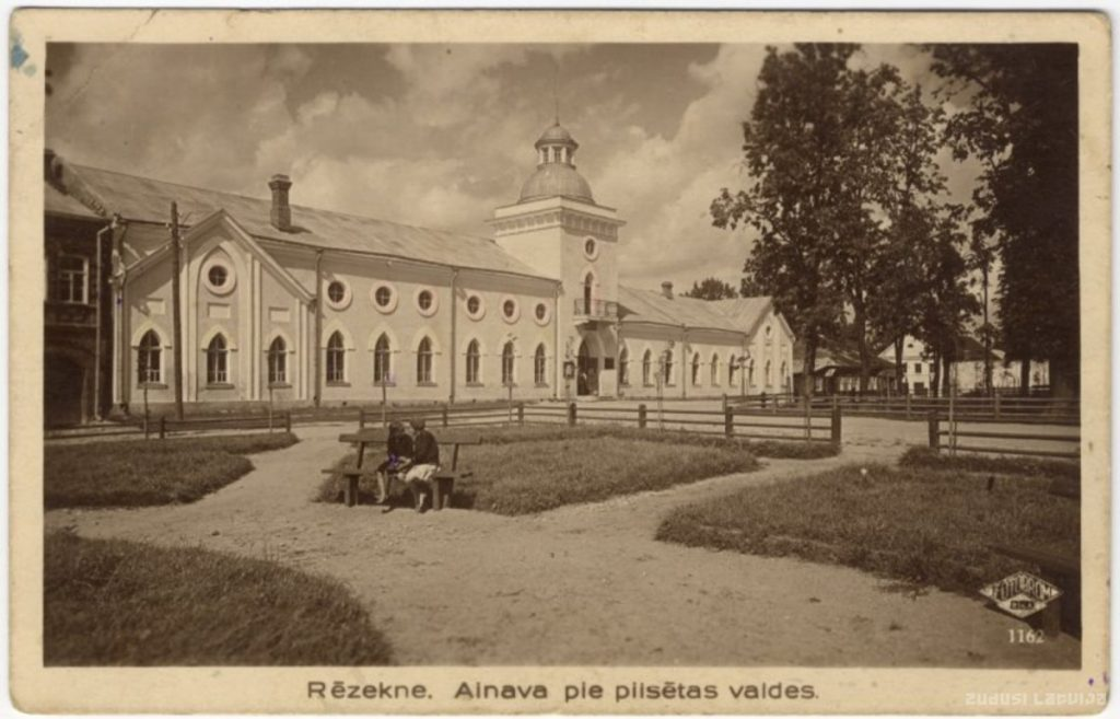 Резекне. Здание городской управы. 1935 год. Фото: zudusilatvija.lv