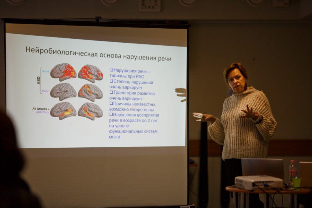 Президент Центра проблем аутизма в Москве Екатерина Мень на лекции в Даугавпилсе. 28 февраля 2020 года. фото: Сергей Соколов