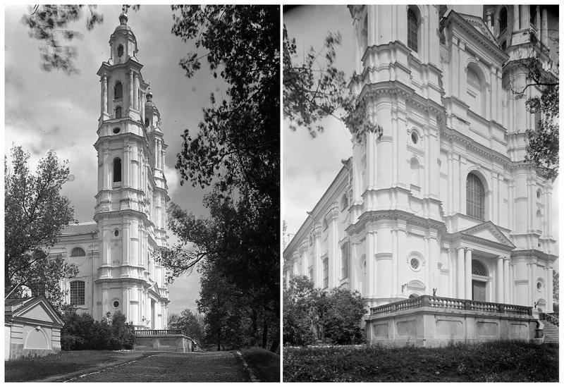 Крепостной собор, главный вход. 1940 год. Фото: Ретро Даугавпилс - Латвия