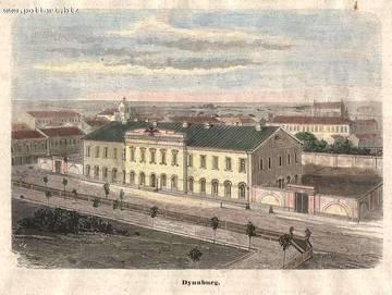 Гимназия. Конец 19 - начало 20 века. Фото: dinaburg.ru