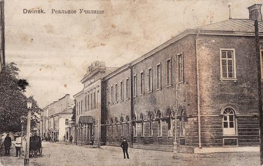 Реальное училище в Двинске. Конец 19 - начало 20 века. Фото: Ретро Даугавпилс - Латвия