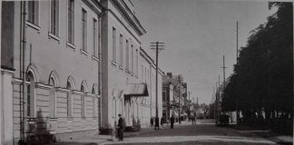 Гимназия. 1920-1930 г.г. Фото: Ретро Даугавпилс - Латвия