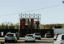 Drive-in кинотеатр в Елгаве. Фото: www.autokino.lv