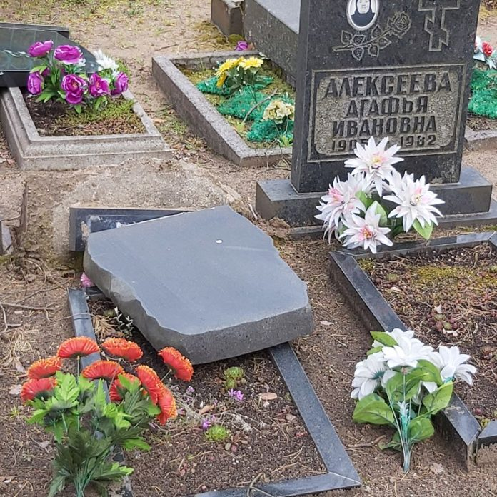 Кладбище Криваны (