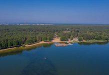 Пляж на озере Большие стропы в Даугавпилсе. Фото: Daugavpils pilsēta