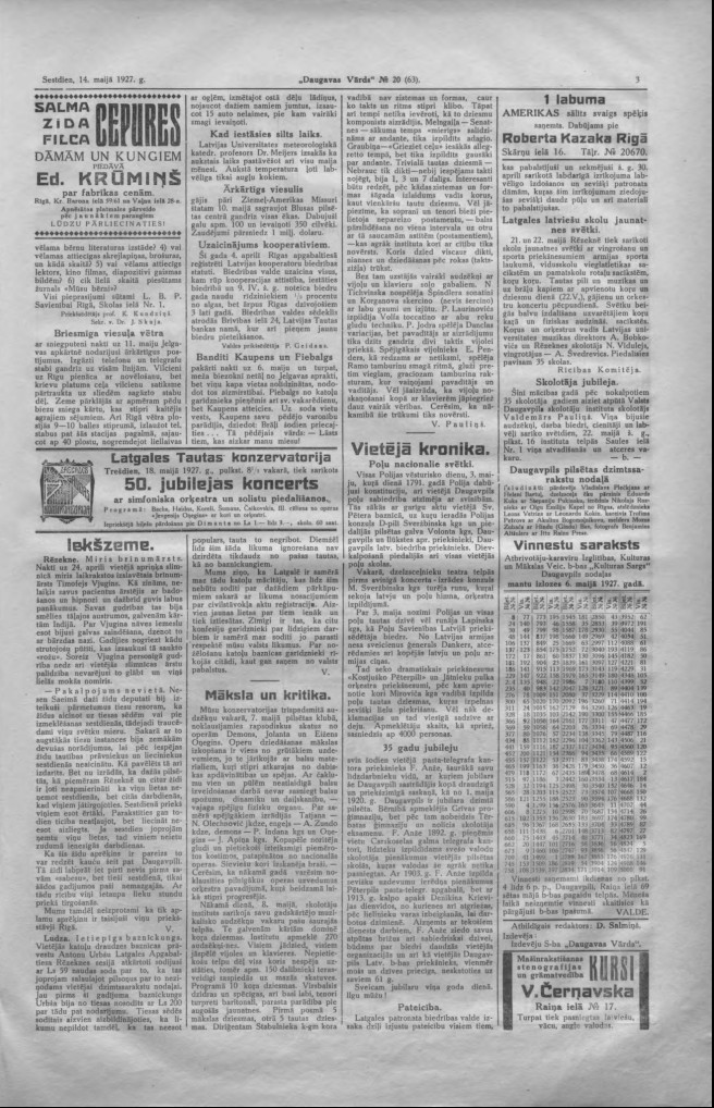 "Газета ""Daugavas Vārds"", 14 мая 1927 года"