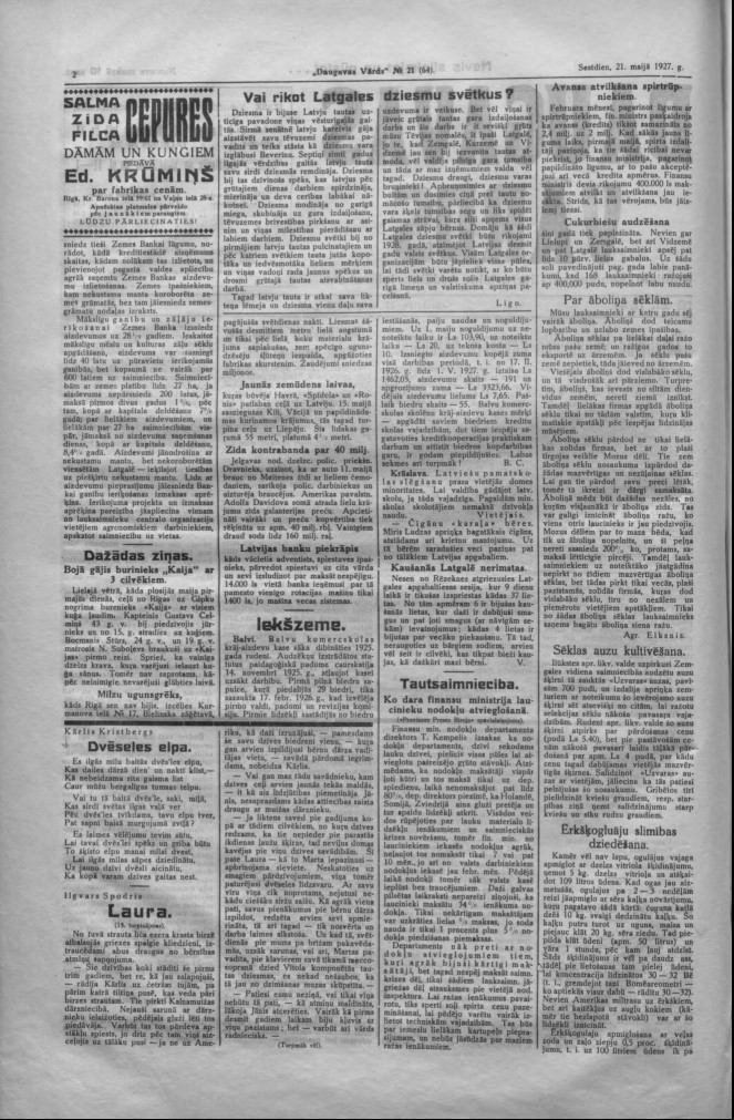 "Газета ""Daugavas Vārds"", 21 мая 1927 года"