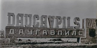 Фото: Ретро Даугавпилс - Латвия