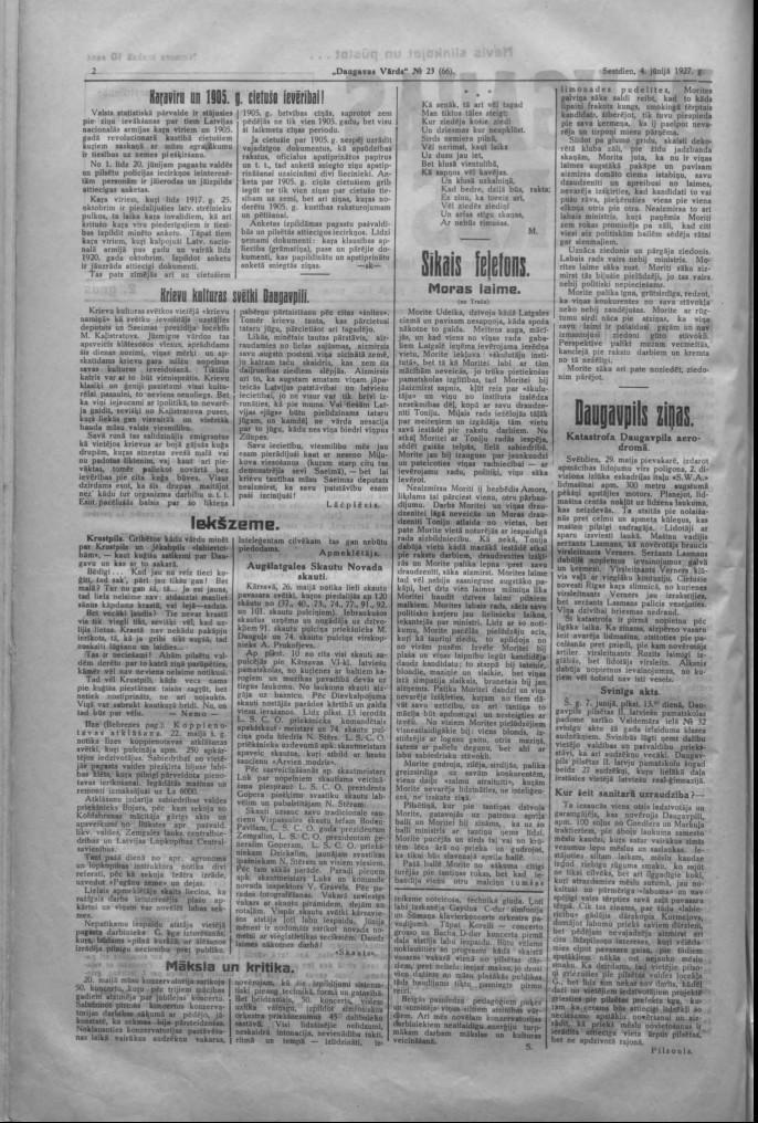 Газета Daugavas Vārds, 4 июня 1927 года