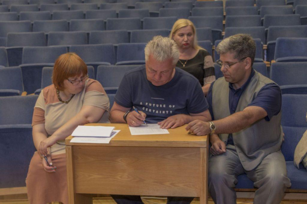 Внеочередное заседание Даугавпилсской городской думы. 29 июня 2020 года