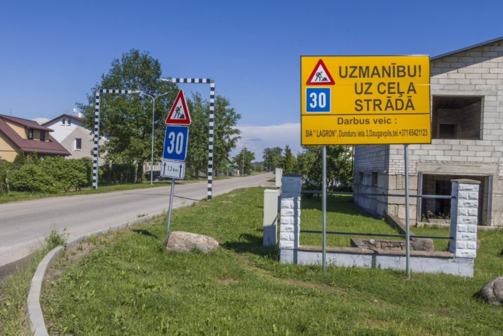 Строительство водопровода на Юдовке. Даугавпилс, 16 июня 2020 года. Фото: Евгений Ратков