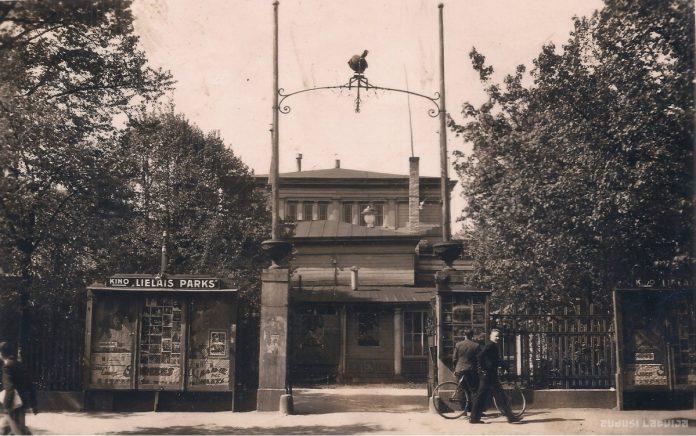Рига, кинотеатр Lielais parks, 1938 год. Фото: www.zudusilatvija.lv