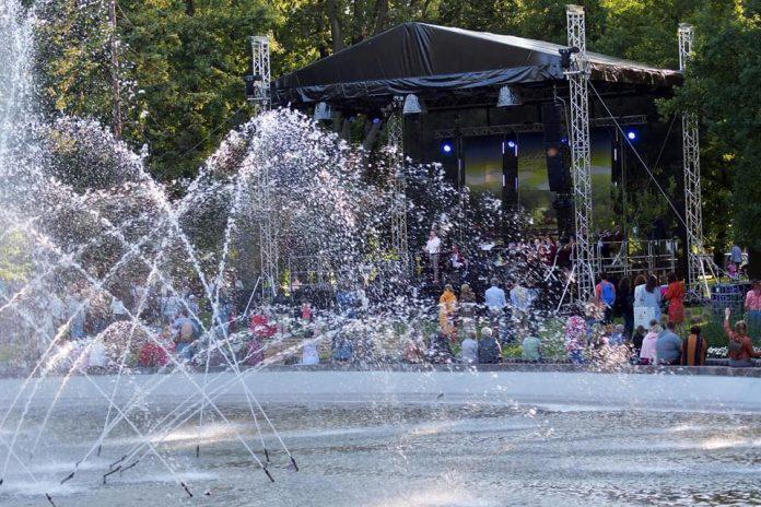 «Музыкальные субботы в парке Дубровина».