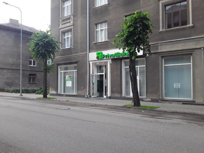 Филиал PrivatBank в Даугавпилсе. Фото: Елена Иванцова