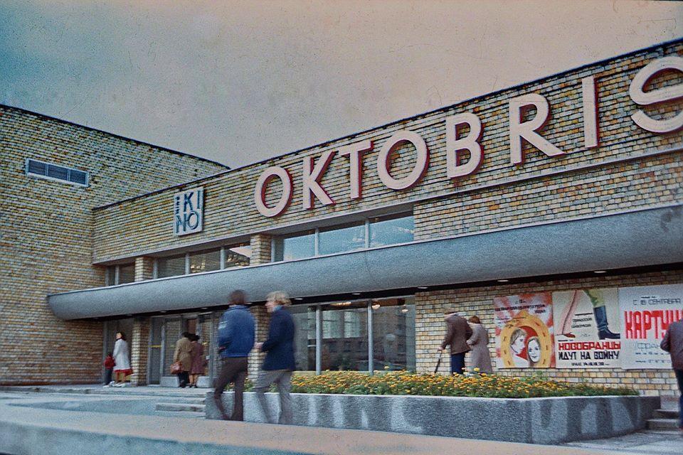 "Кинотеатр ""Октобрис"" в Даугавпилсе. Конец 1970-х. Фото: Ретро Даугавпилс-Латвия"