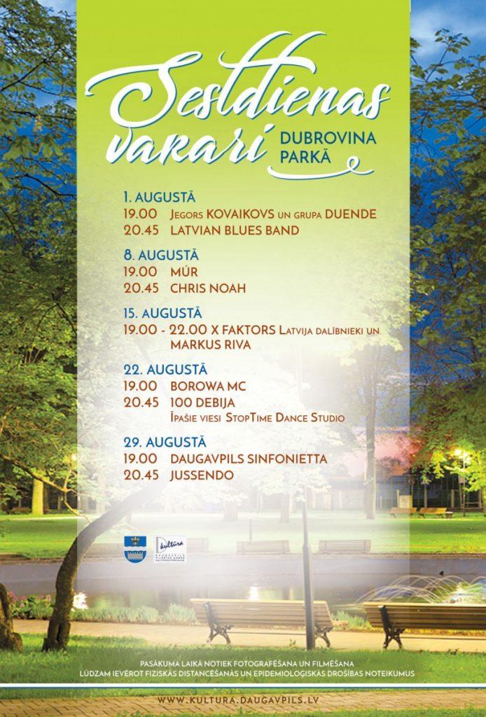 «Музыкальные субботы в парке Дубровина»