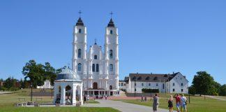 Аглонская базилика