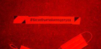 "Выставка Марии Гвардейцевой No hugs and kisses (""Без объятий и поцелуев""). Фото: Марис Морканс"
