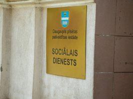 Социальная служба