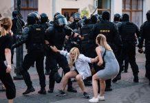 Акции протеста против результатов выборов президента Беларуси. Фото со страницы Andrej Stryzhak на фейсбуке