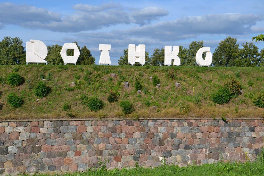 Буквы ROTHKO в Даугавпилсе. Фото: Елена Иванцова