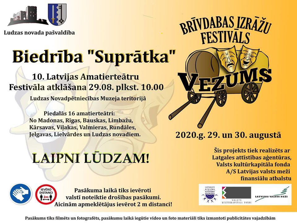 Фестиваль любительских театров Vezums. Фото: ludza.lv