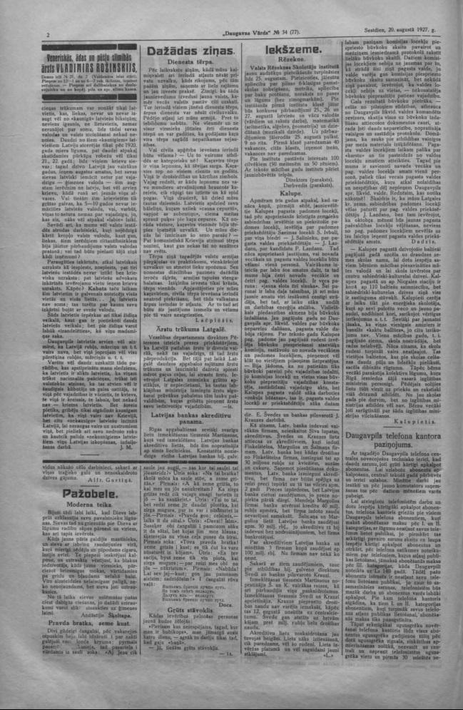 """Газета """"Daugavas Vārds"""", 20 августа 1927 года"""