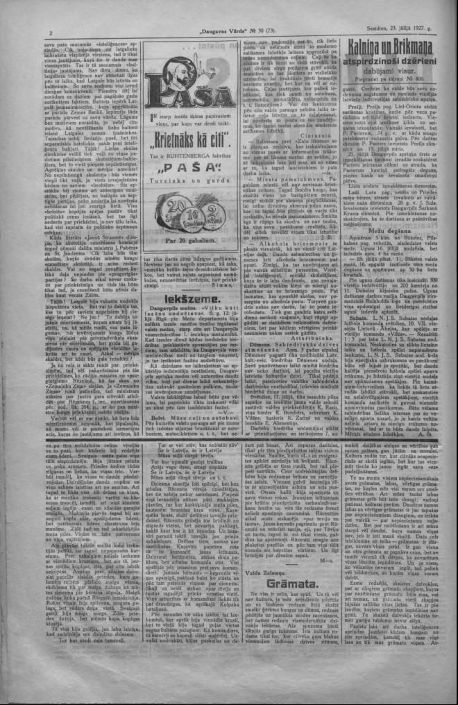 """Газета """"Daugavas Vārds"""", 23 июля 1927 года"""